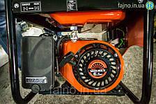 Генератор газ/бензин Vitals ERS 2.0bg (2 кВт)
