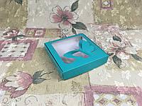 Коробка для пряников Бирюзовая с окном Бабочка 150*150*30, фото 1