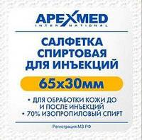 Салфетка спиртовая 65*30мм, APEXMED