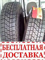 Грузовые шины 295/80 r22,5 Sunfull HF628