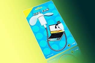 USB Fan вентилятор для ноутбука