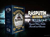 Водка Распутин 3л | от 6 шт. - 155 грн | 18 шт. - 150 грн | 30 шт. - 145 грн | 60 шт. - 140 грн
