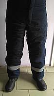 Ватные штаны (синие)