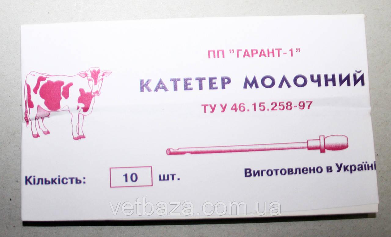 Катетер молочный КМ-2 У1