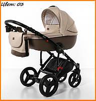 Детская коляска Broco Porto 2 в 1 03 латте