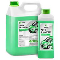 """Шампунь для ручной мойки автомобиля Grass """"Auto Shampoo"""", 5 кг."""