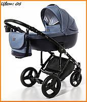 Детская коляска Broco Porto 2 в 1 05 синий