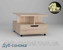 Стол журнальный Фаворит Габариты Ш - 662 мм; В - 486 мм; Г - 662 мм (Компанит)
