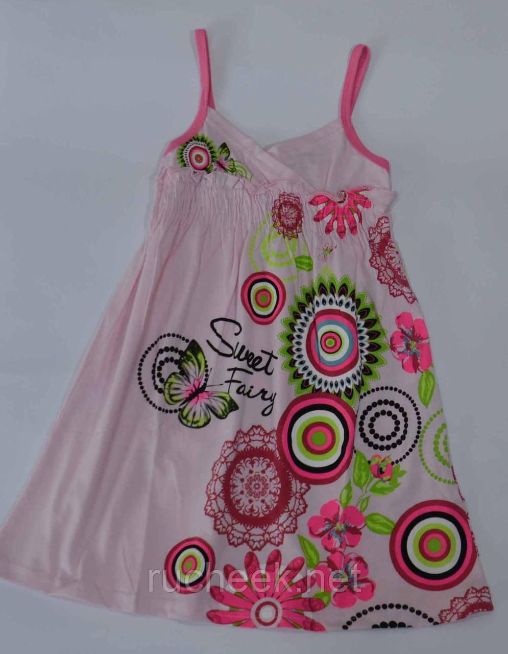 Сарафан для девочки в комплекте с болеро р-р 98, ТМ Sincere CJ-1501