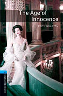 OBWL 5: The Age Of Innocence