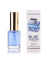 Мини-парфюм мужской 15 мл Antonio Banderas Blue Seduction For Men