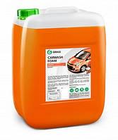 """Шампунь для ручной мойки автомобиля Grass """"Carwash Foam"""", 5 кг."""