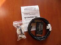 Переключатель Stag2-W инжекторный