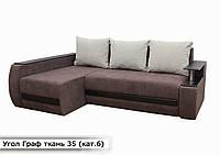 Угловой диван Garnitur.plus Граф ткань 35  245 см, фото 1
