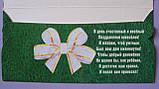 Конверт для денег, фото 2