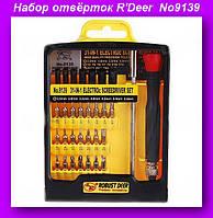Набор отвёрток R'Deer A25-6 No9139, Набор Инструментов No9139!Опт