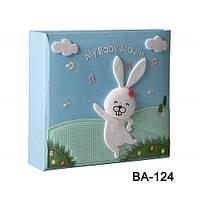 Детский фотоальбом BA серии 100ф 10х15 Кролик