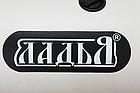 Облегченная надувная байдарка Ладья лб-300 базовая, одноместная, фото 5