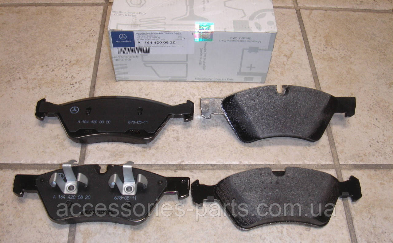 Колодки тормозные передние ML W164 / E W211 / R W251 / G W463 Новые Оригинальные