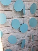 Бумажная гирлянда из кругов, 5 метров нежно-голубая