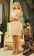 Коктейльное женское платье Белинда