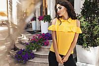 Блуза женская с открытыми плечами Zara