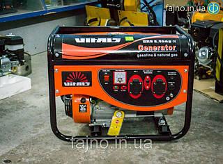 Генератор газ/бензин Vitals ERS 2.8bg (2,8 кВт)