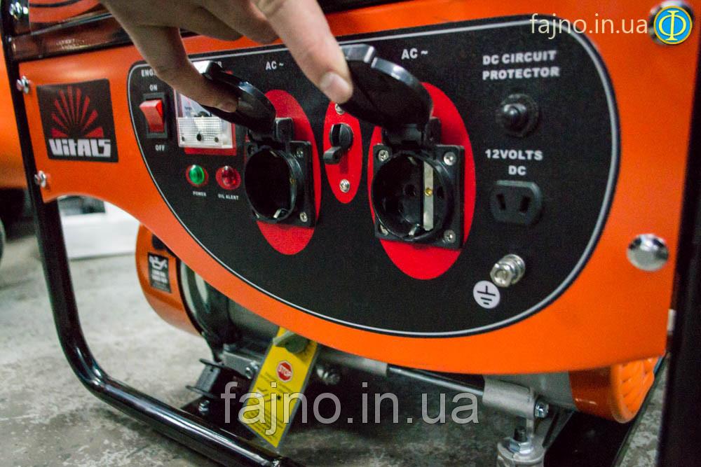 Газобензиновый генератор Vitals ERS 2.8bg