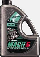 Масло моторное MACH 5 15W-40  4л