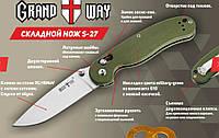 Нож складной S-27+документ что не ХО+подарок или бесплатная доставка!
