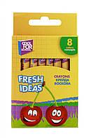 """Крейда воскова """"Fresh Ideas"""", 8 кольорів"""