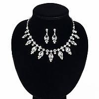 Комплект ювелирной бижутерии (ожерелье и серьги) посеребрение 475