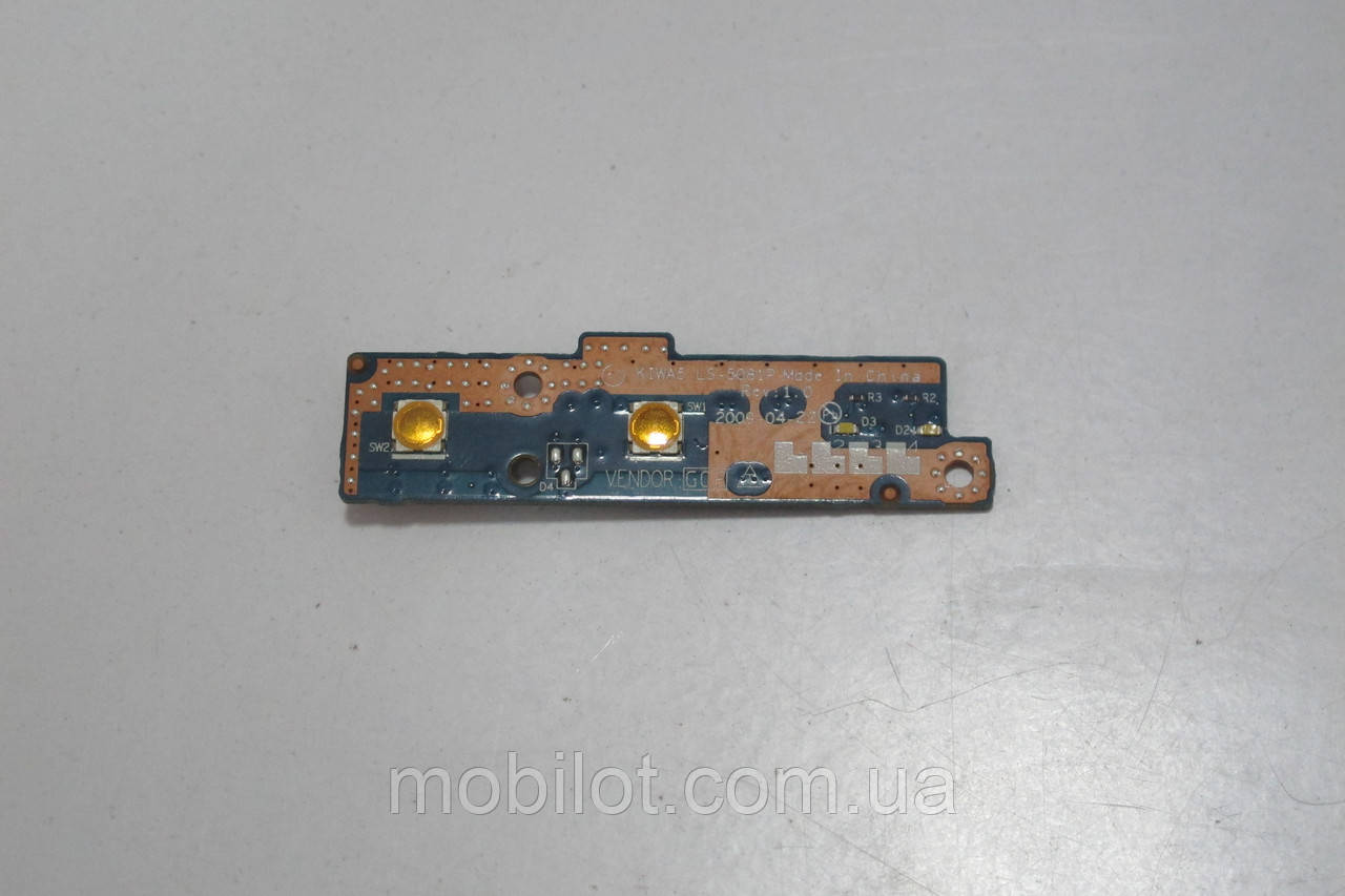 Кнопка включения Lenovo G550 (NZ-3255)