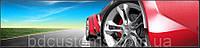 Замена тормозных дисков авто