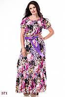 Платье Мальва (48 размер, сиреневый) ТМ «PEONY»