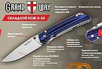Нож складной S-30+документ что не ХО+подарок или бесплатная доставка!