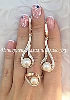 Комплект украшений из серебра с золотыми напайками  жемчугом