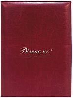 "Папка тиснение ""Вітаємо"", Nebraska, красный (серебро) O36039-03"