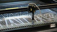 Лазерная резка ( фанеры 4 мм - 10 мм )