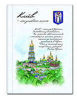 """Блокнот А6 80 л.""""Моє улюблене місто - Київ"""", обложка - картон з поролоном, полноцветная, клетка"""