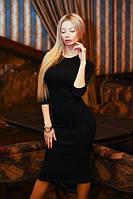 Женское стильное платье ВХ273