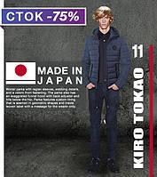 Японская зимняя куртка мужская Kiro Tokao - 8815