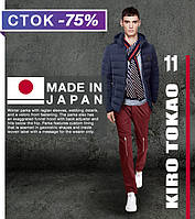 Японская зимняя мужская куртка Kiro Tokao - 8815