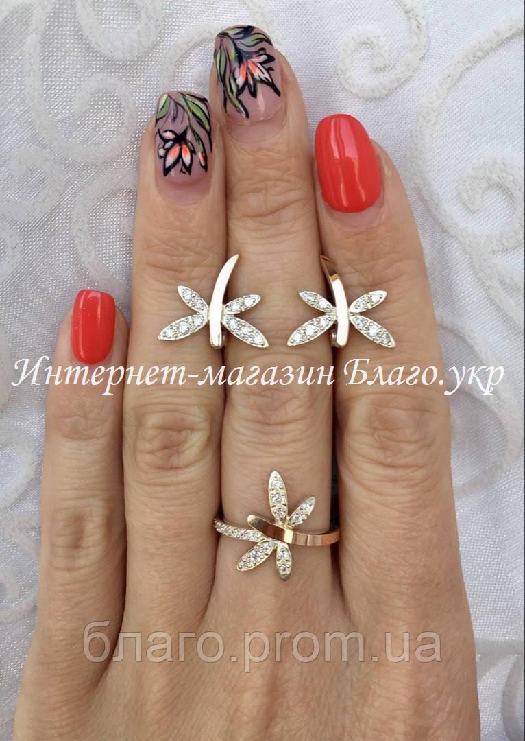 """Кольцо и серьги """"Лана"""" серебро со вставками золота"""