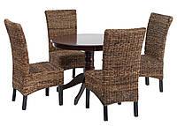 Комплект кухонный (обеденная группа из круглого стола 100 см стол + 4 стула плетеных), фото 1