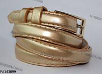 """Ремень женский шпенек лак золотистый (кожзам,  8-10 мм.) """"Remen"""" LM-638"""