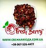 Сушеная ягода клубники
