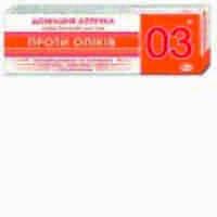 Крем бальзам от ушибов -гель-бальзам (40мл Украина)