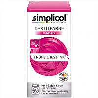 Simplicol Intensiv Краска для окрашивания одежды в стиральной машине, розовая