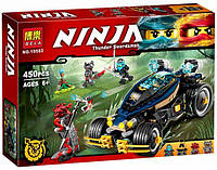 Конструктор Ниндзяго Самурай VXL Bela 10582, 450 деталей (Аналог Lego Ninjago 70625)